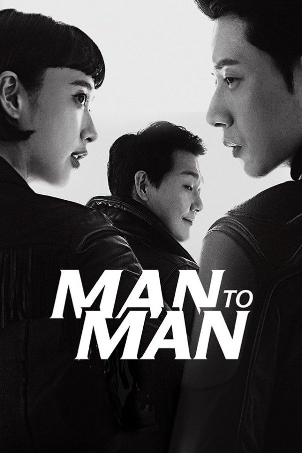 Man to Man [2017 Korea Series] 16 eps END (4) Drama, Action, Thriller, Romance