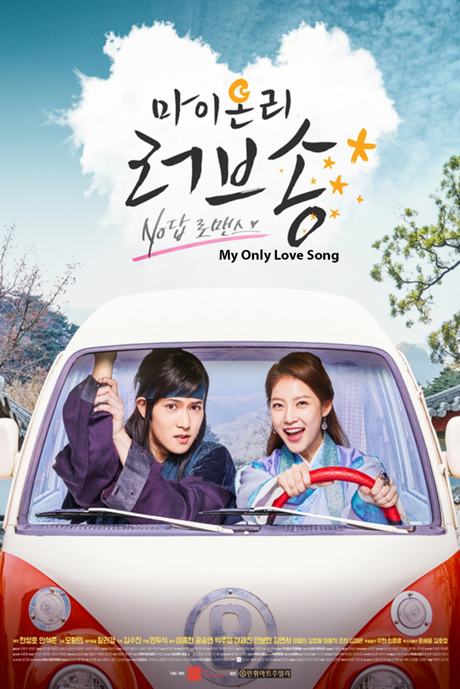 My Only Love Song [2017 Korea Series] 20 eps END (4) Fantasy, Romance