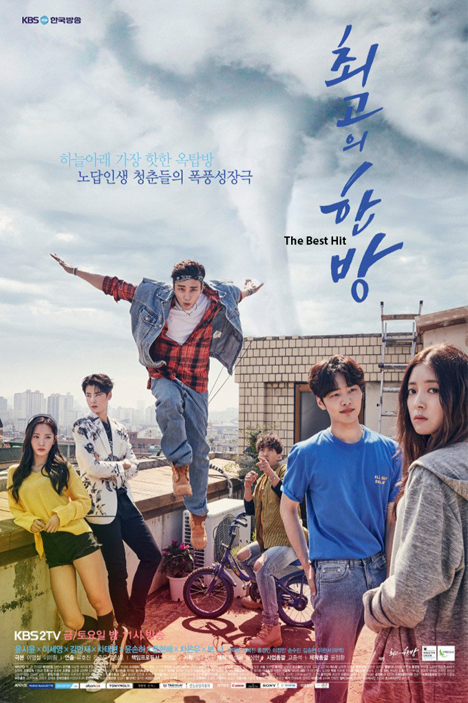 The Best Hit [2017 Korea Series] 32 eps END (4) Drama, Comedy, Romance