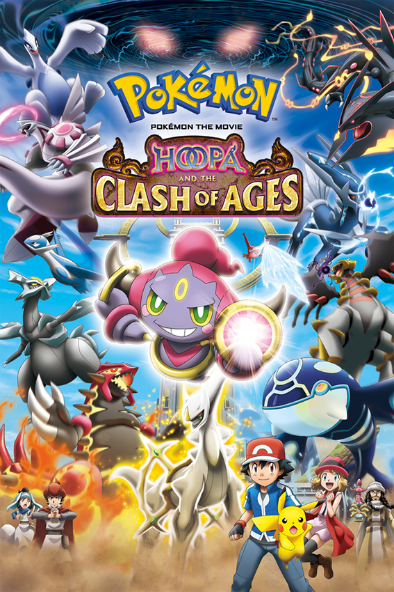 Pokemon The Movie: Hoopa and the Clash of Ages [2015 Japan Movie] Animation