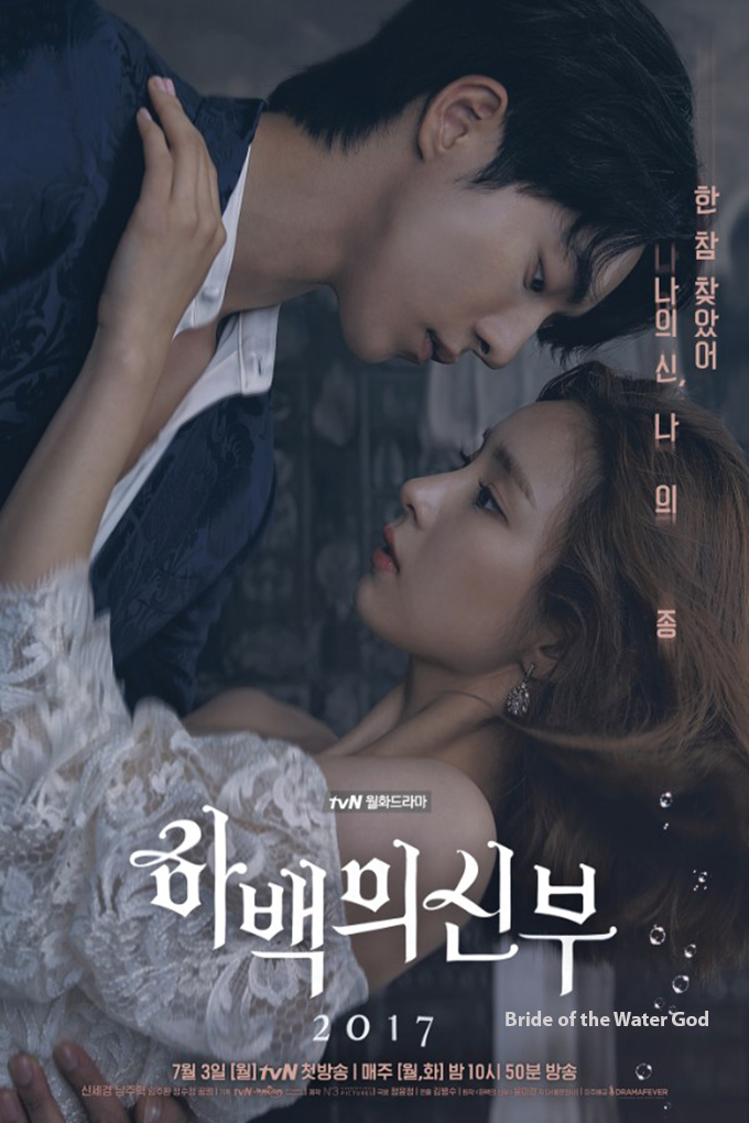 Bride of the Water God [2017 Korea Series] 16 eps END (4)