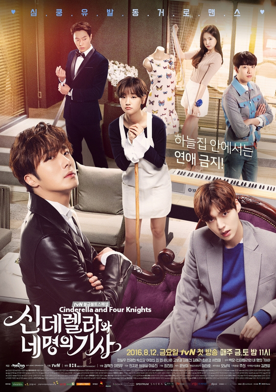 Cinderella and Four Knights [2016 Korea Series] 16 eps END (4)