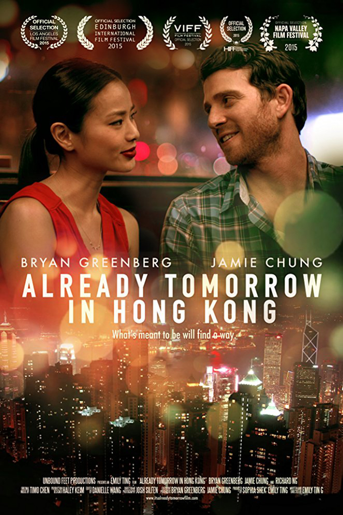 Already Tomorrow in Hong Kong [2015 USA & Hong Kong Movie] Comedy, Romance