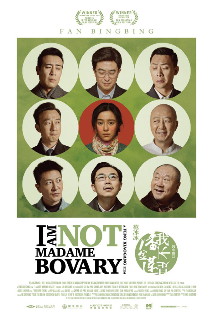 I Am Not Madame Bovary [2016 China Movie] Comedy, Drama