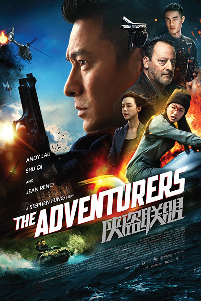 The Adventurers [2017 China, Hong Kong & Czech Republic Movie] Action, Adventure, Crime, Drama