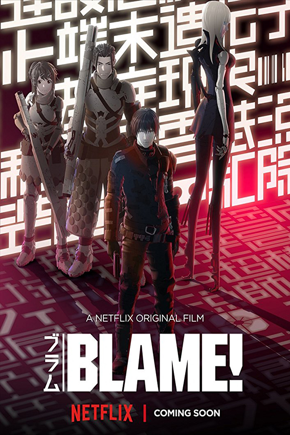 Blame! [2017 Japan Movie] Animation, Action, Drama, Sci Fi, Thriller