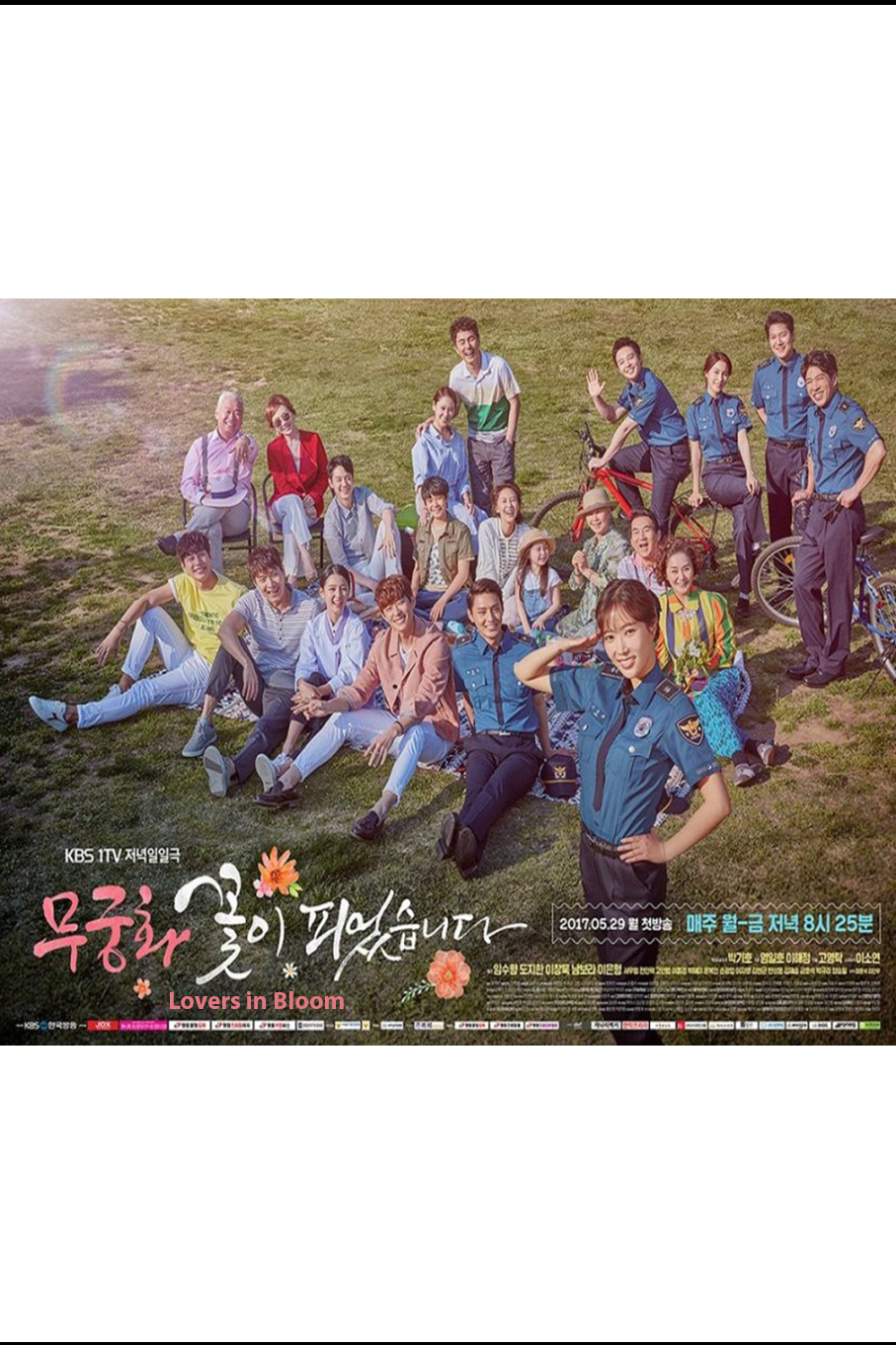 Lovers in Bloom [2017 Korea Series] 120 eps END (9)