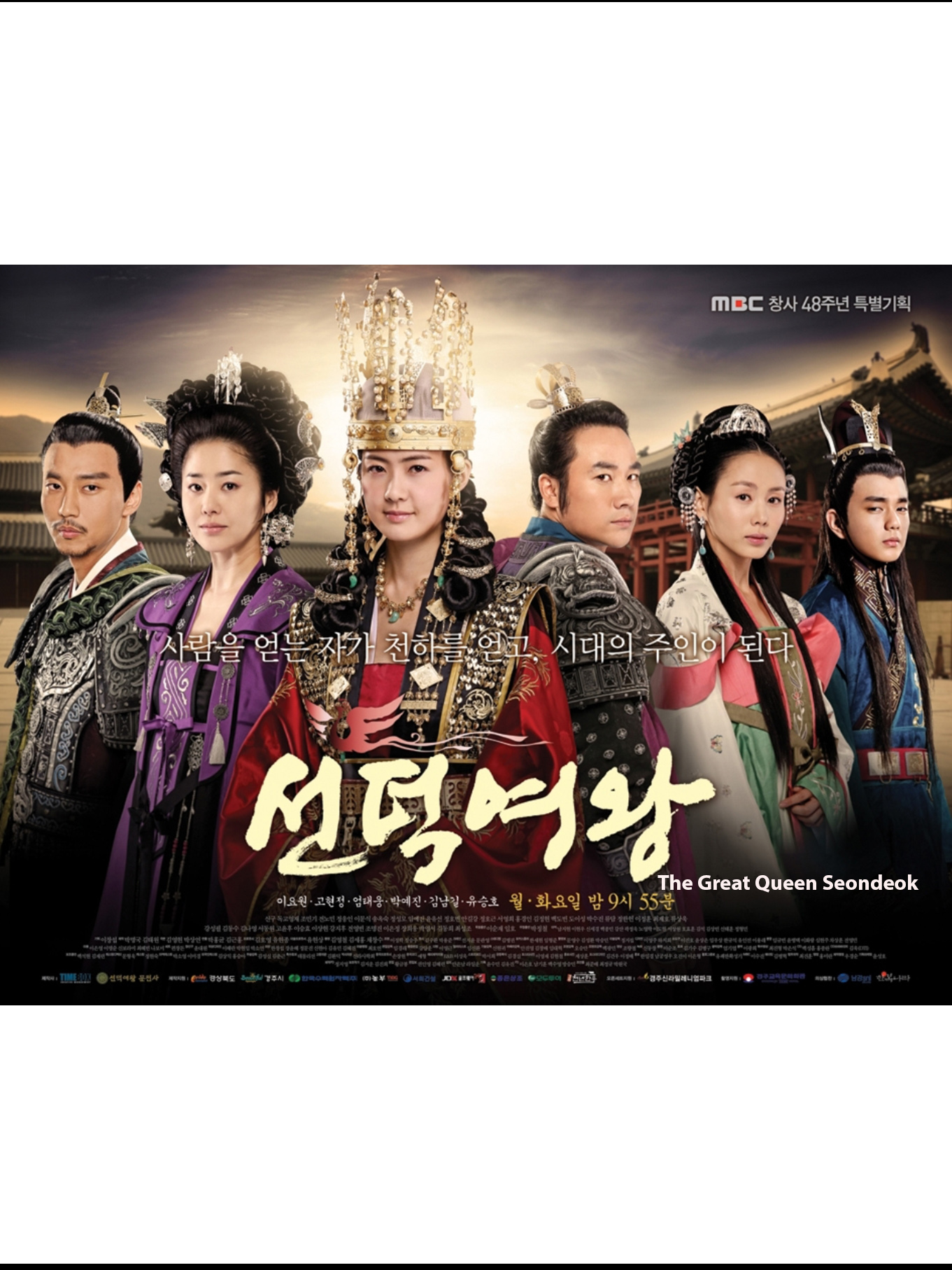 The Great Queen Seondeok [2009 Korea Series] 62 eps END (5)