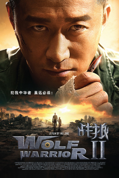 Wolf Warrior 2 [2017 China Movie] Action, Drama, Thriller