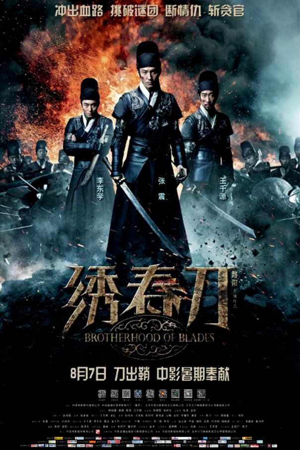 Brotherhood of Blades [2014 China Movie] Action, Drama