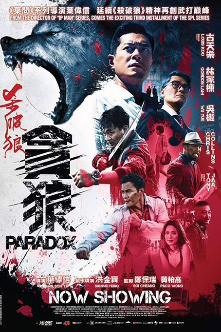 Paradox aka. SPL 3 [2017 Hong Kong Movie]  Action