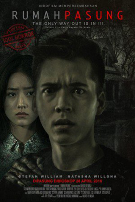 Rumah Pasung [2016 Indonesia Movie] Horror