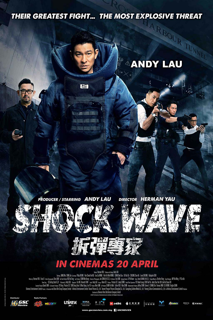 Shock Wave [2017 Hong Kong & China Movie] Action, Thriller