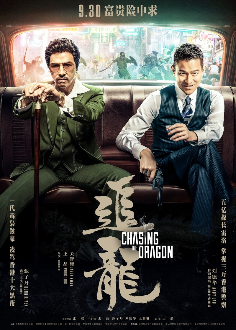 Chasing The Dragon [2017 Hong Kong Movie] Action, Crime