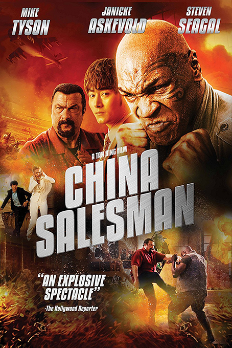 China Salesman [2017 China Movie] Action, Adventure, Crime