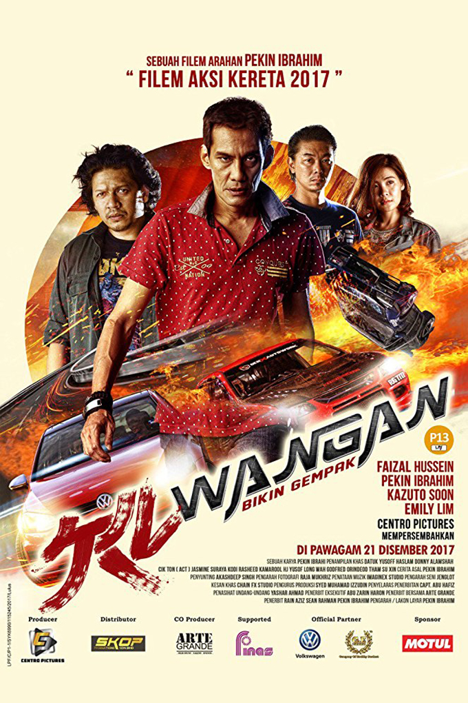 KL Wangan [2017 Malaysia Movie] Action, Racing