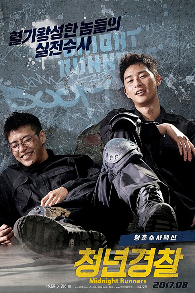 Midnight Runners [2017 Korea Movie]  Action, Comedy, Crime