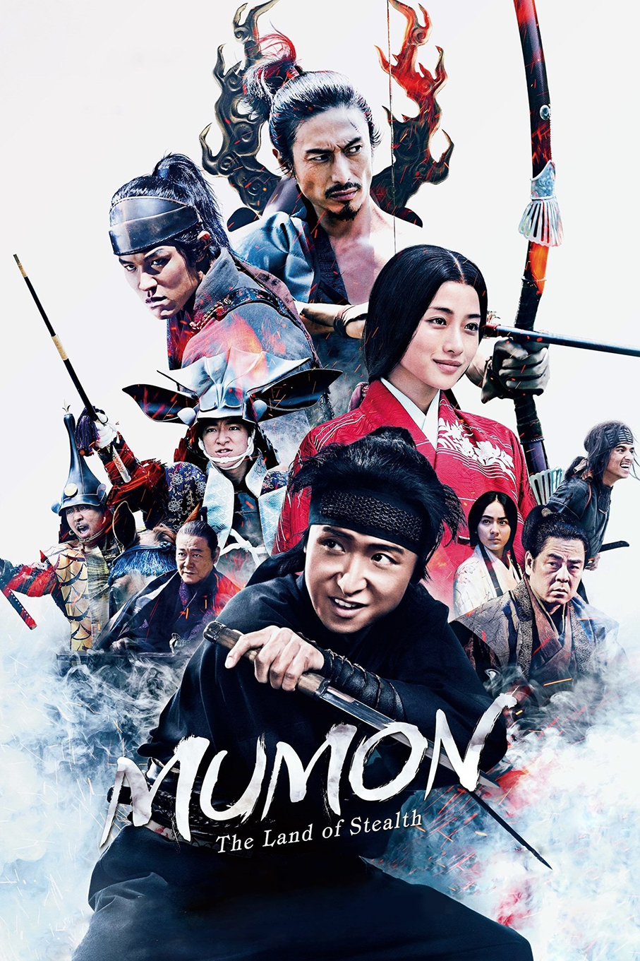 Mumon: The Land of Stealth [2017 Japan Movie] Action