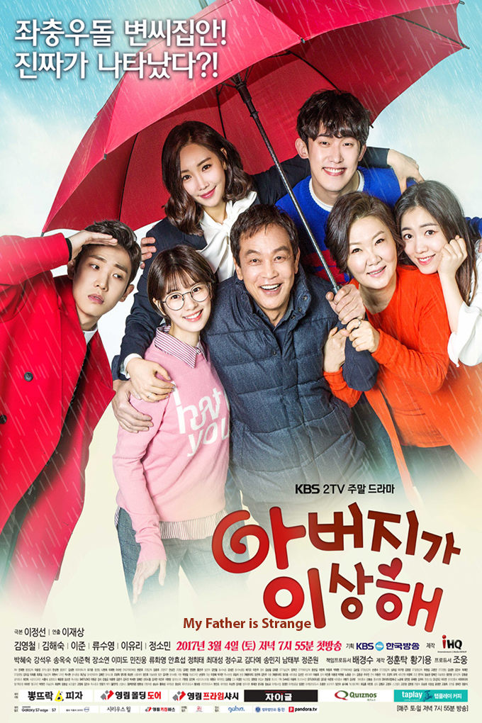 My Father is Strange [2017 Korea Series] 52 eps END (5)