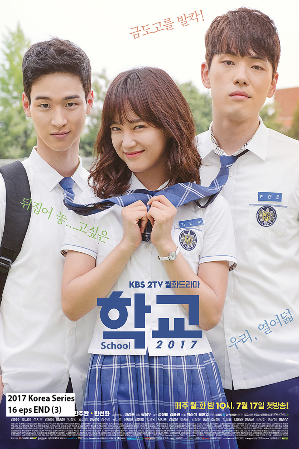 School [2017 Korea Series] 16 eps END (3)