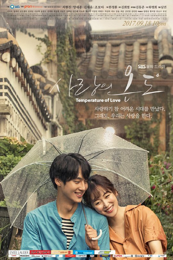 Temperature of Love [2017 Korea Series] 40 eps END (4)