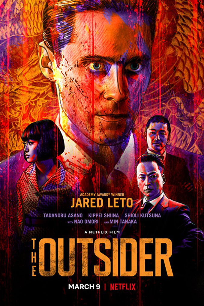 The Outsider [2018 USA Movie] Crime, Drama, Mystery, Thriller
