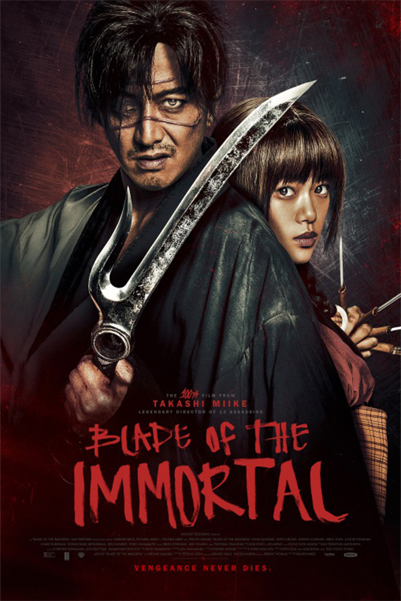 Blade of the Immortal [2017 Japan Movie] Action, Drama