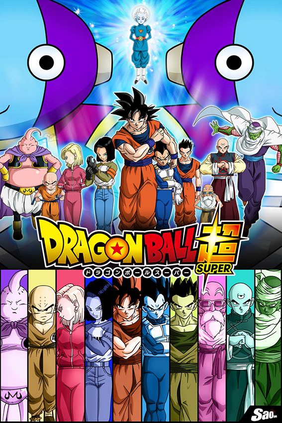 Dragon Ball Super COMPLETED [2017 – 2018 Japan Series]