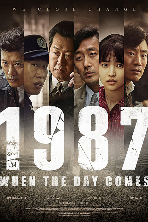 1987 When the Day Comes [2017 Korea Series] Drama, History