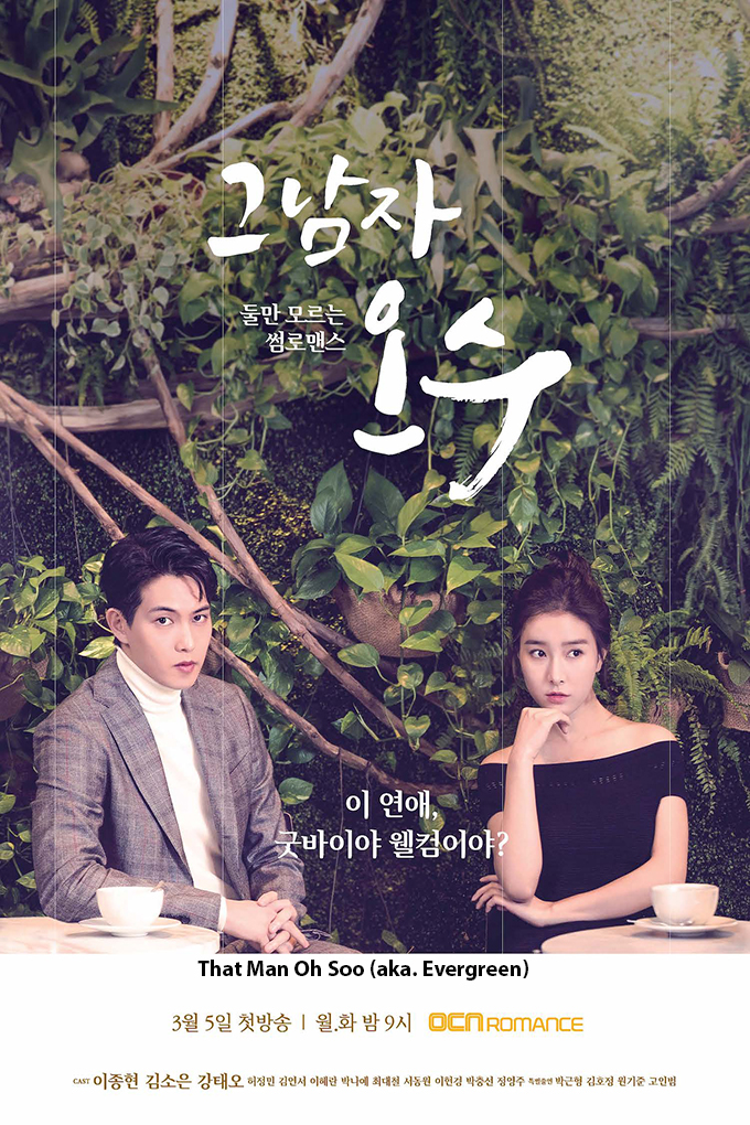 That Man Oh Soo aka. Evergreen [2018 Korea Series] 16 eps END (3)
