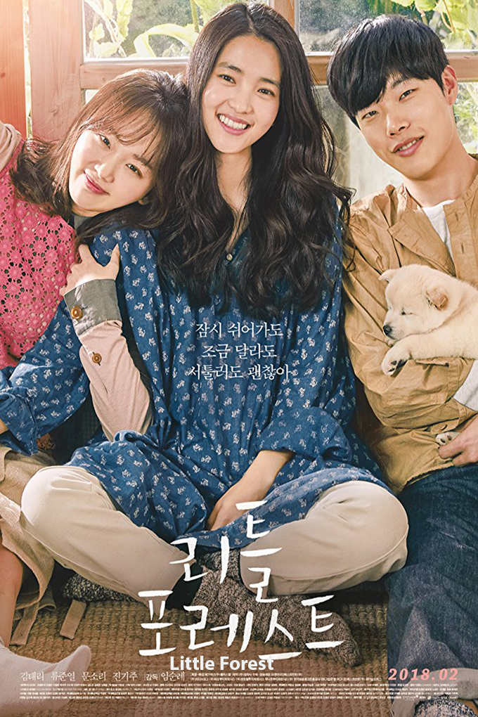 Little Forest [2018 Korea Movie]  Drama