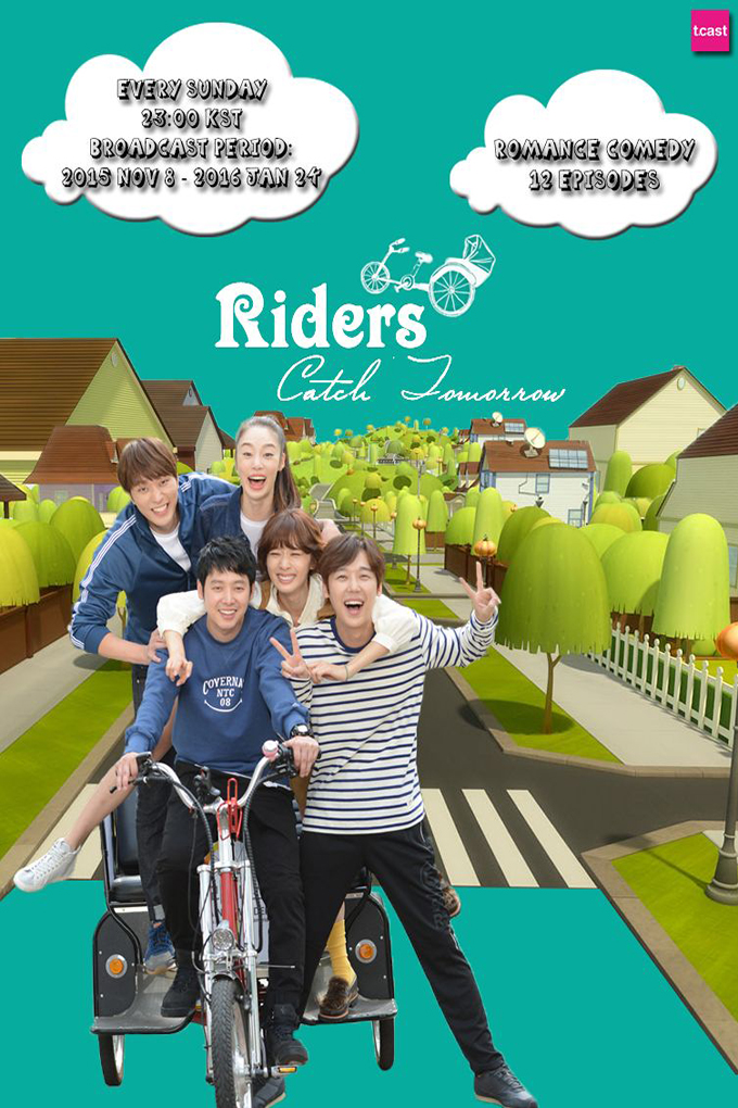 Riders Catch Tomorrow [2015 Korea Series] 12 eps END (2)