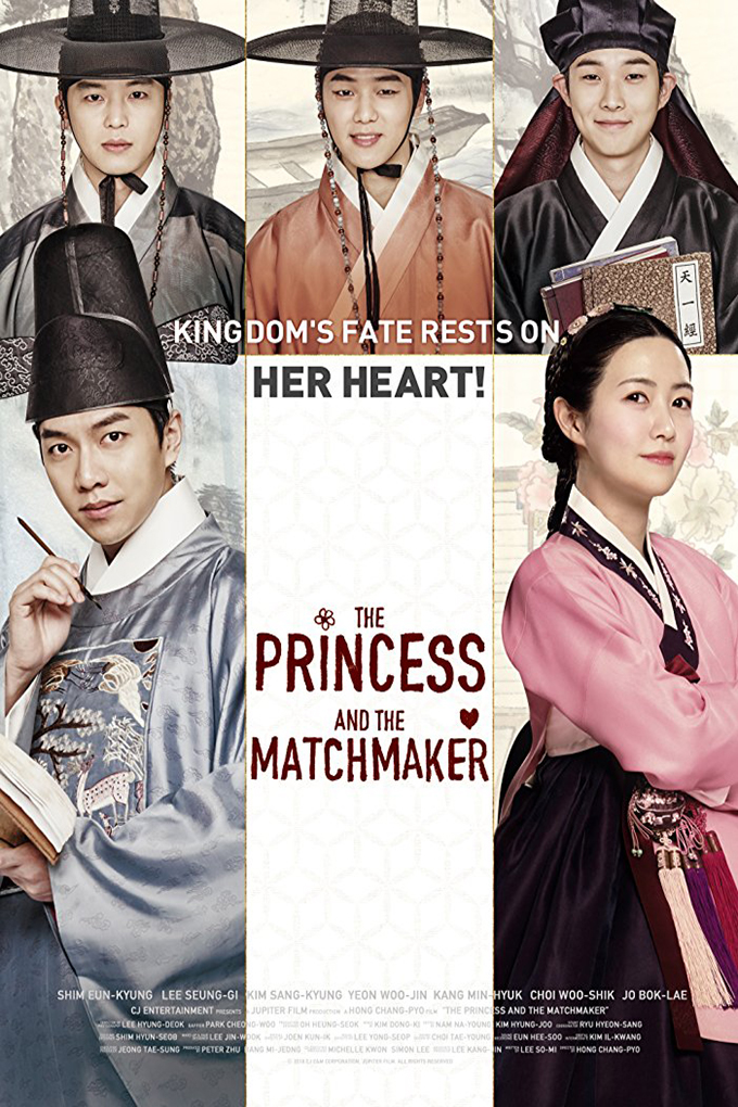 The Princess and the Matchmaker [2018 Korea Movie] Comedy, Romance, History