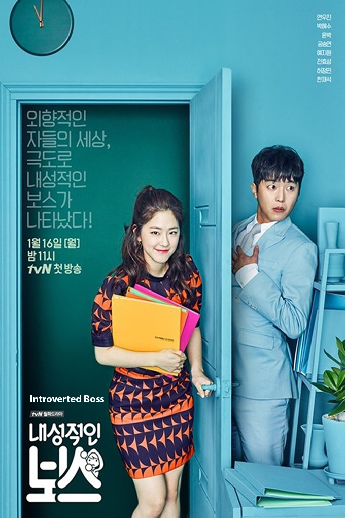Introverted Boss [2017 Korea Series] 16 eps END (3)