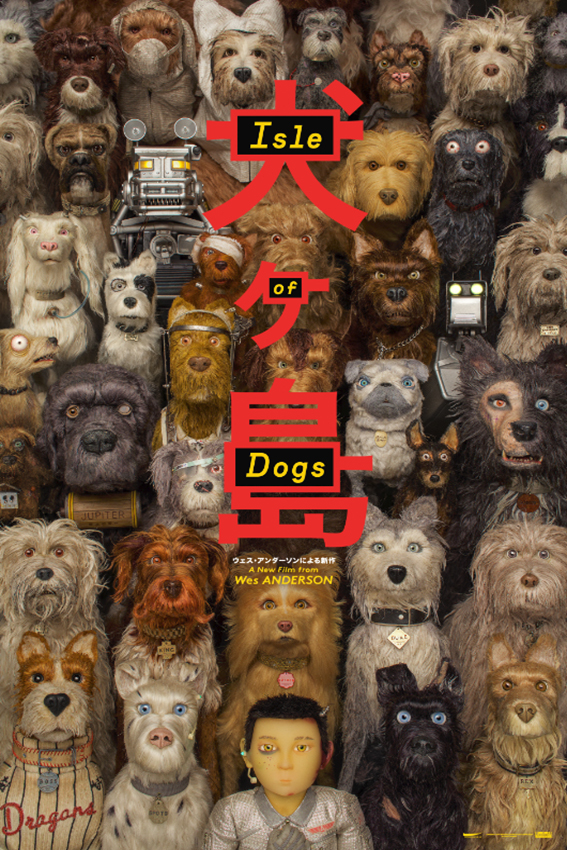 Isle of Dogs [2018 USA & Germany Movie] Animation, Family