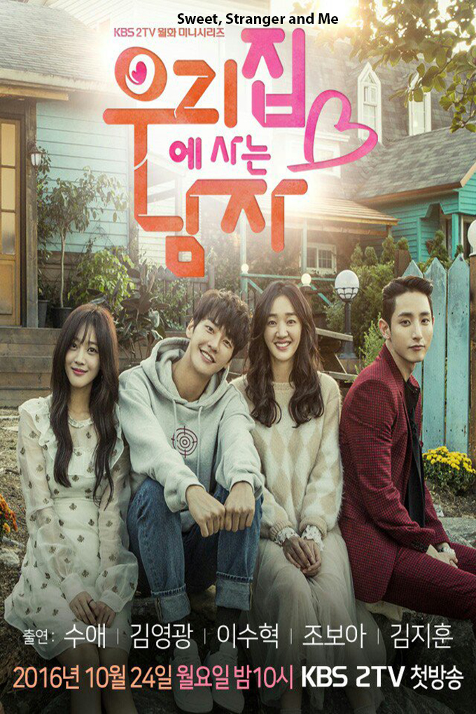 Sweet Stranger and Me aka. The Man Living in Our House [2016 Korea Series] 16 eps END (3)