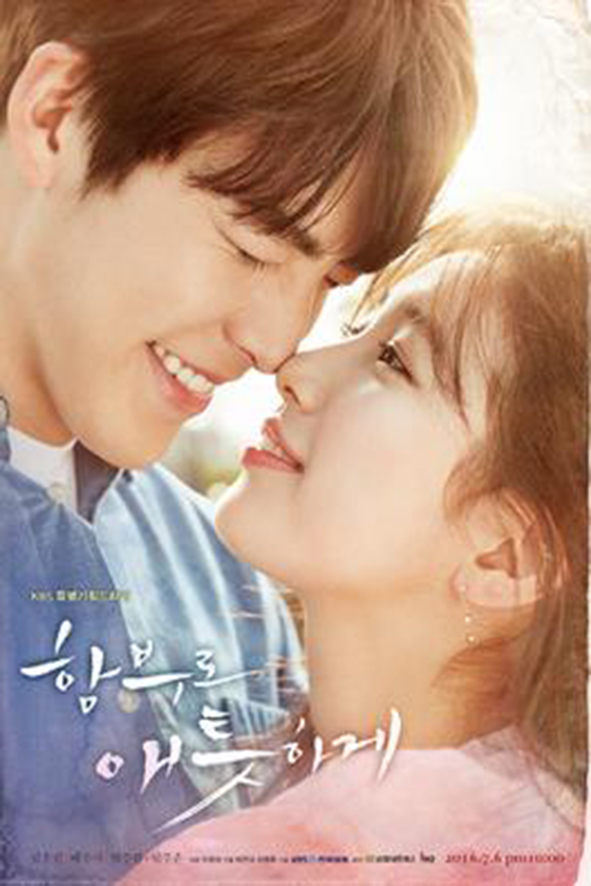 Uncontrollably Fond aka. Lightly, Ardently [2016 Korea Series] 20 eps END (3)