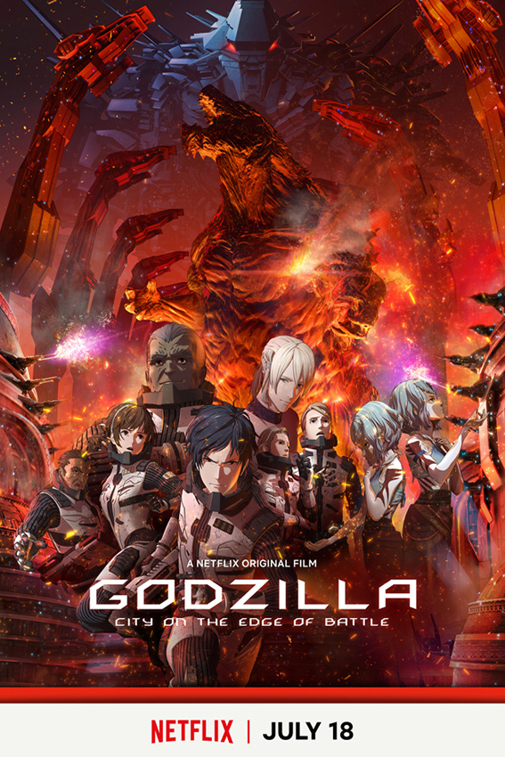 Godzilla City on the Edge of Battle [2018 Japan Movie] Animation, Action