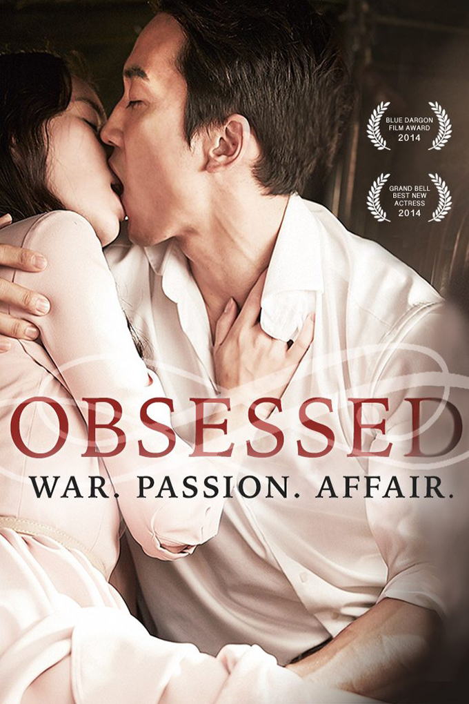 Obsessed [2014 Korea Movie] Drama, Romance, Adult