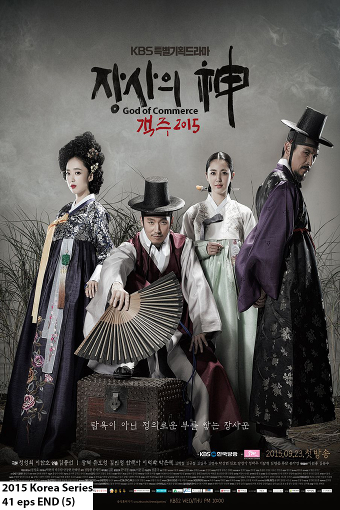 The Merchant: Gaekju aka. God of Commerce [2015 Korea Series] 41 eps END (5)