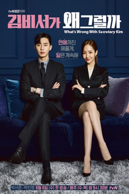 What's Wrong With Secretary Kim [2018 Korea Series] 16 eps END (3)