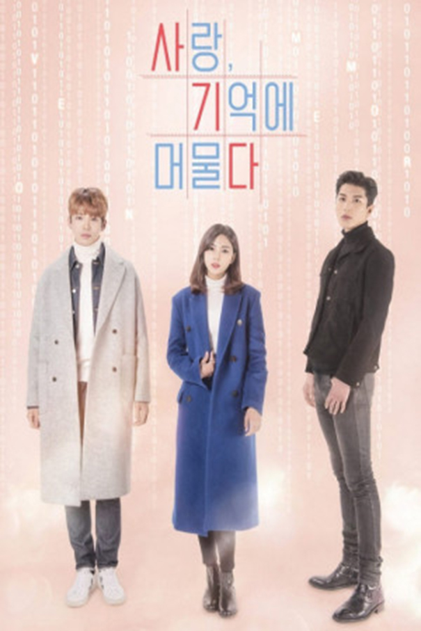 Love in Memory [2018 South Korea Series] 6 eps END Sci Fi, Romance