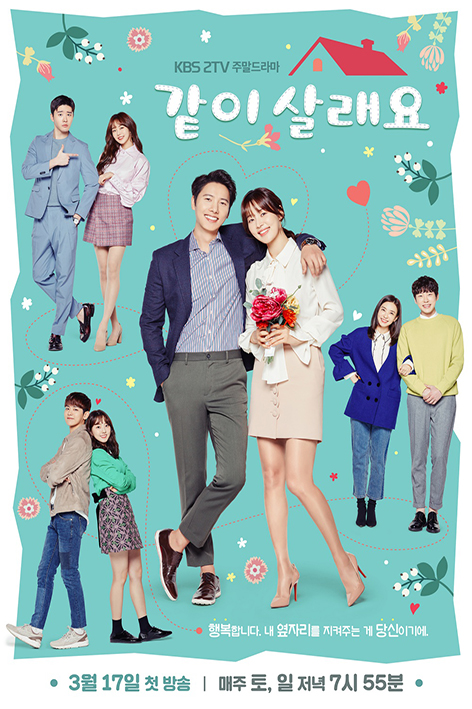 Marry Me Now [2018 South Korea Series] 50 eps END Romance