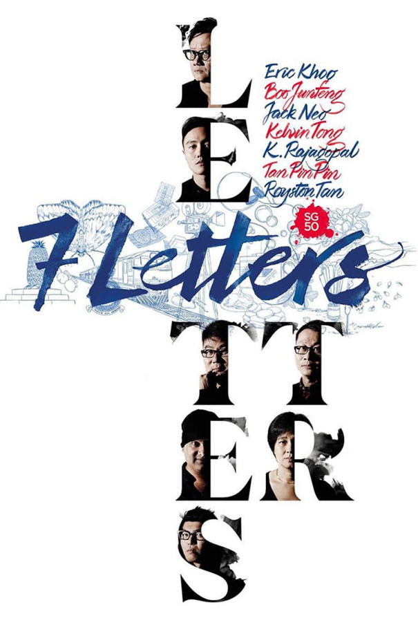 7 Letters [2015 Singapore Movie] Comedy