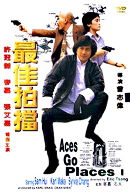 Aces Go Places [1982 Hong Kong Movie] Action, Comedy