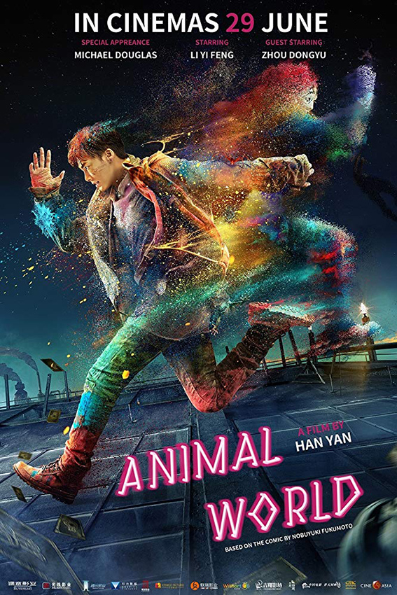Animal World [2018 China Movie] Adventure, Thriller
