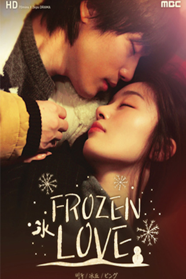 Bing Goo [2017 South Korea Series] 2 eps END Drama aka. Frozen Love