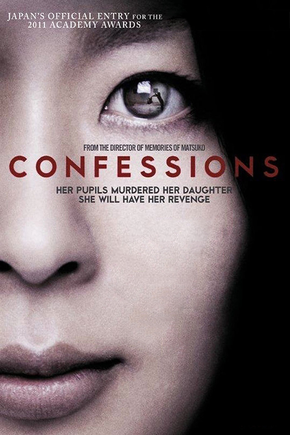 Confessions [2010 Japan Moviie] Crime, Thriller