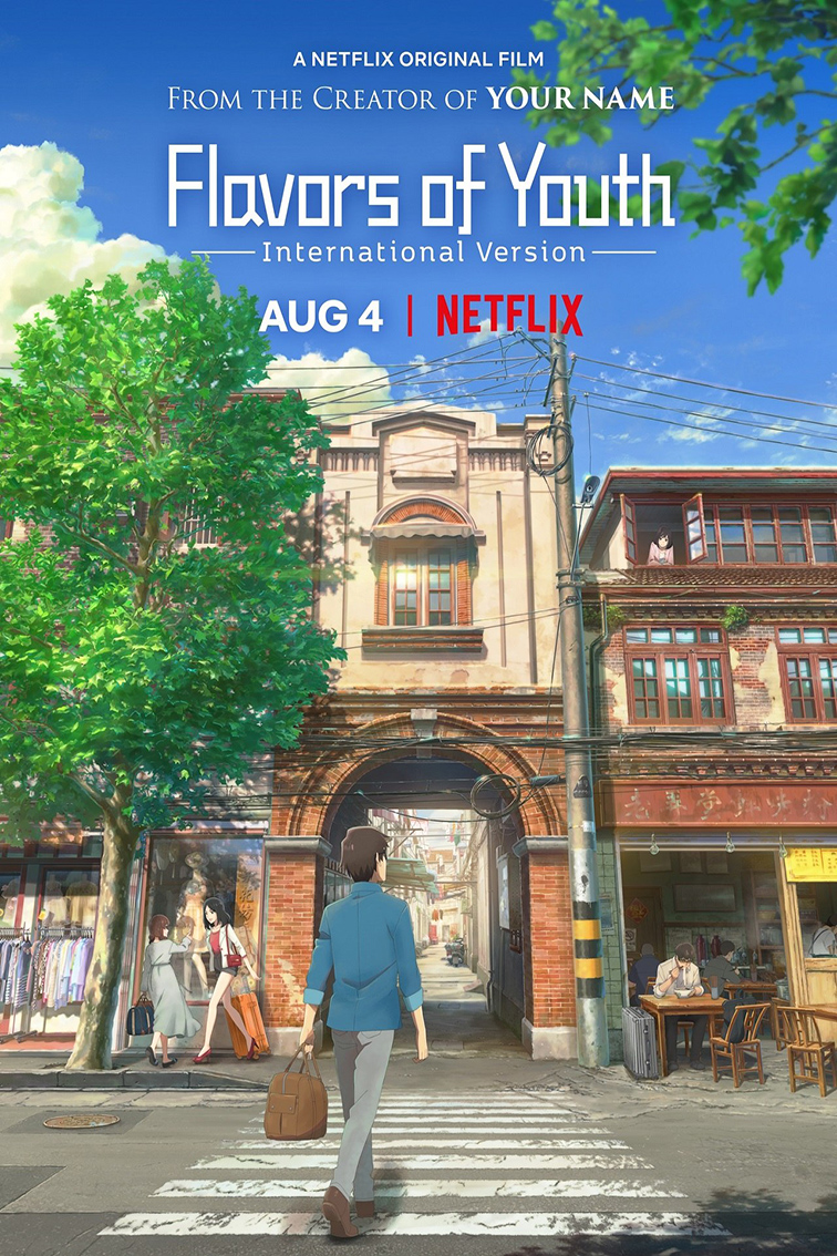 Flavors of Youth [2018 Japan & China Movie] Animation, Drama, Romance