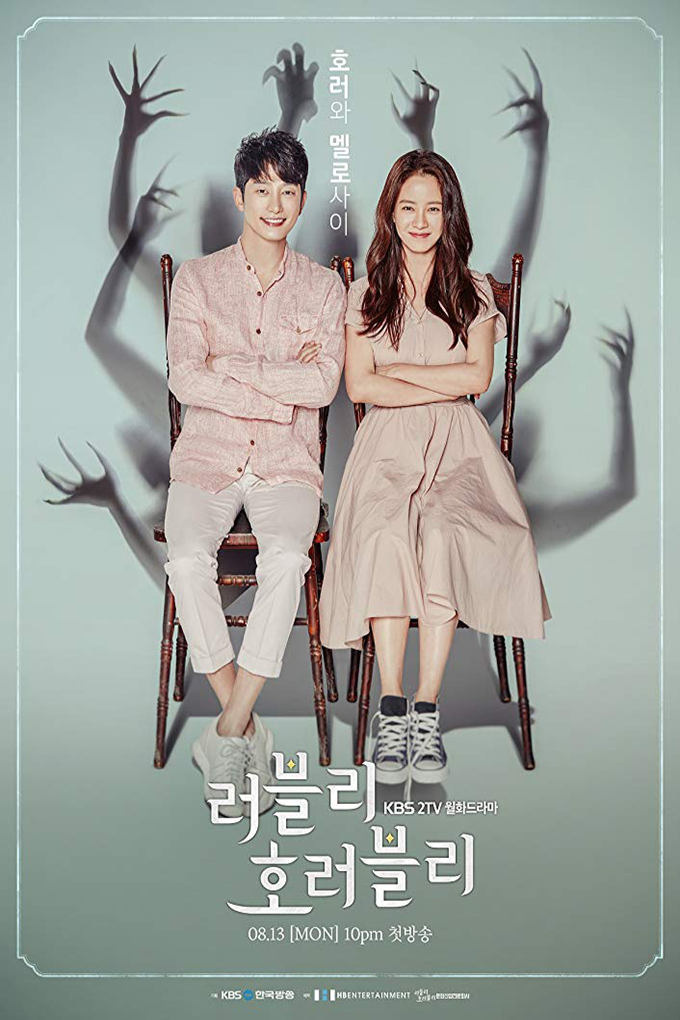 Lovely Horribly [2018 South Koera Series] 32 eps END Horror, Comedy, Romance